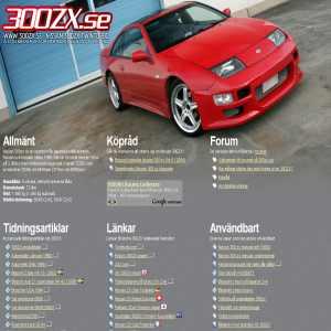 Nissan 300ZX