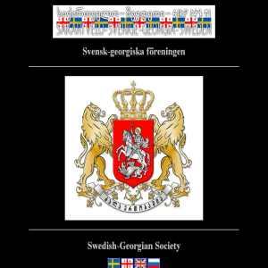 Svensk - Georgiska föreningen